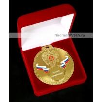 Медаль Лучшему управляющему