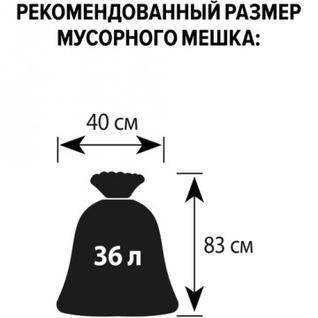 Урна-пепельница 30л металл, черная хром Титан N52