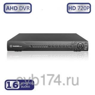 16-канальный AHD видеорегистратор MATRIX M-16AHD720P Prime