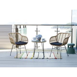 Комплект садовой мебели ЭкоДизайн Комплект кофейный 210334