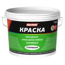 Краска водно-дисперсионная акриловая фасадная, 14 кг