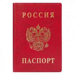 Обложка для паспорта вертикальная, красная 2203.В-102