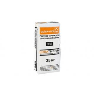 Цветной шовный раствор Quick-mix RSS/w для СФТК белый, 25 кг