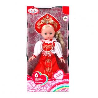 """Кукла """"Карапуз"""" 33см, Озвуч., Руссифиц., В Русской Одежде В Русс."""