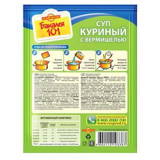 Русский продукт Суп Бакалея 101 Куриный с вермишелью 60г