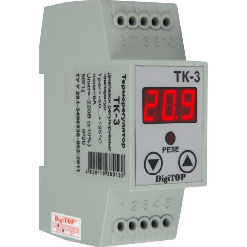 Терморегулятор DigiTOP ТК-3 (крепление на DIN-рейку) 6775756