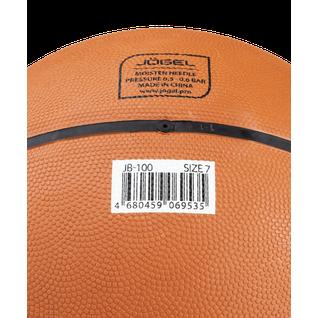 Мяч баскетбольный Jögel Jb-100 (100/7-19) №7 (7)