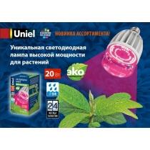 Светодиодная лампа для растений E27 20W