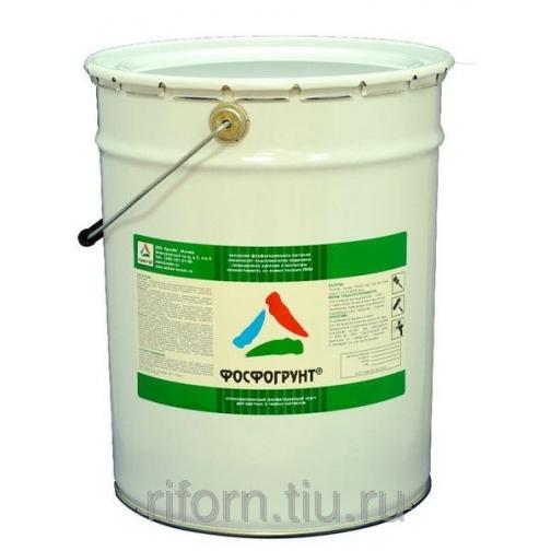 Фосфогрунт — фосфатирующий грунт по металлу 9013