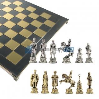 """Шахматы с тематическими фигурами """"Балканы"""""""