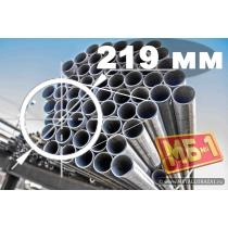 Труба ЭСВ  219х4,5(11,5м)(11,7м)