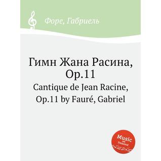 Гимн Жана Расина, Op.11