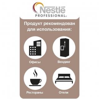 Кофе Nescafe Classic раств.гранул.пакет 900г,515917