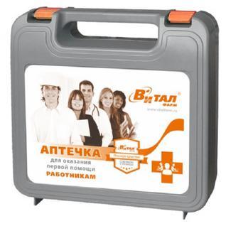 Аптечка первой помощи работникампо приказу №169н (50223)
