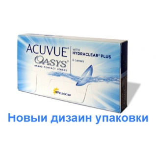 ACUVUE OASYS with HYDRACLEAR Plus. Оптич.сила -1,0. Радиус 8,4
