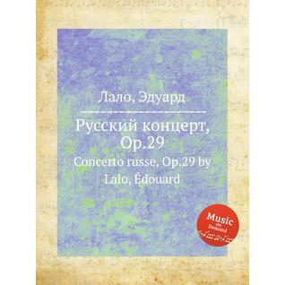 Русский концерт, Op.29