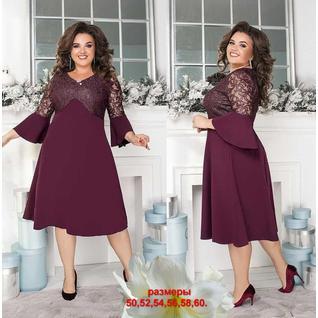 Вечернее платье волан большого размера