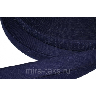 Липучка 50 мм ( лента контакт, велькро ) для одежды, цвет: темно-синий Miratex