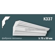 К337. Карниз из гипса (потолочный плинтус) (h70x50мм)