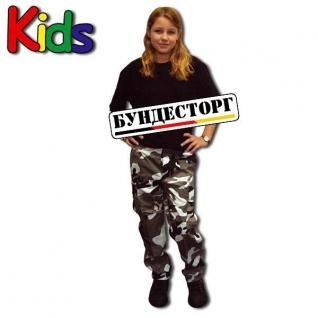 Брюки детские BDU, камуфляж городской