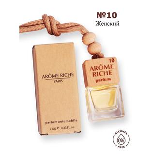 Ароматизатор в машину, Arome Riche № 10, по мотивам, GIVENCHY Ange ou Demon Le Secret , женский, объём 7 мл.