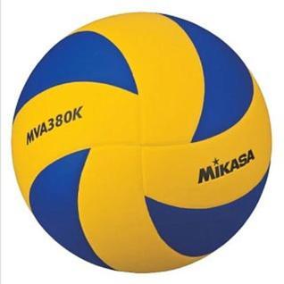 Мяч в/б Mikasa Mva380k р. 5, синт. кожа