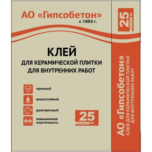 Клей Гипсобетон для плитки стандартный, 25 кг. 6906882