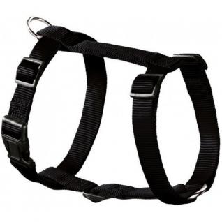 Hunter Hunter Smart шлейка для собак Ecco Sport L (54-87/59-100 см) нейлон черная
