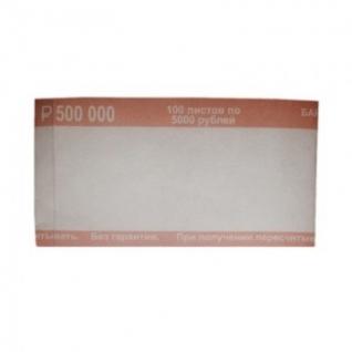 Кольцо бандерольное нового образца номинал 5000 руб., 500 шт./уп.