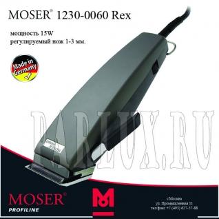 машинка для стрижки MOSER Moser 1230-0060 Rex