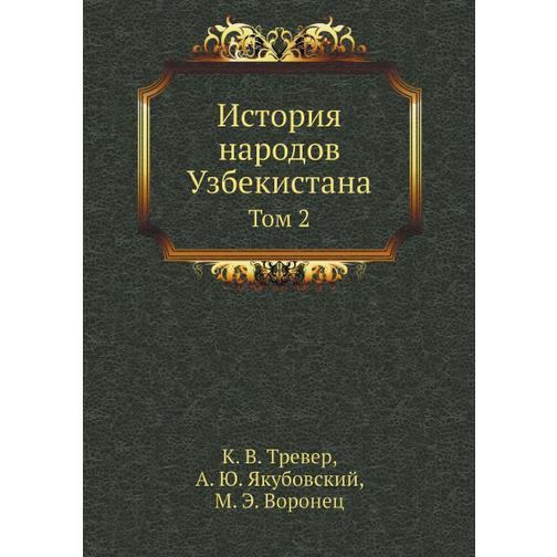 История народов Узбекистана 38733536