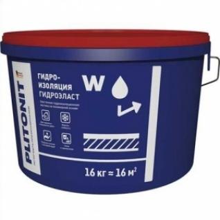 Гидроизоляция Плитонит ГидроЭласт /16,0 кг/ (48 шт на поддоне)
