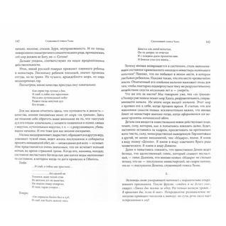 А. С. Бурштейн. Реальность Мифа, 978-5-7525-2998-6