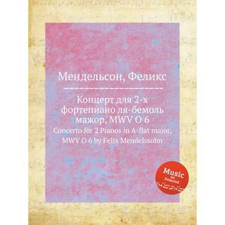 Концерт для 2-х фортепиано ля-бемоль мажор, MWV O 6
