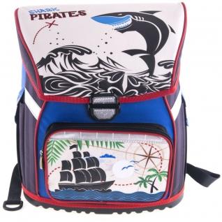 Школьный рюкзак Пираты Gulliver рюкзаки
