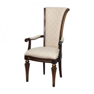 Кресло Сибарит 30-211