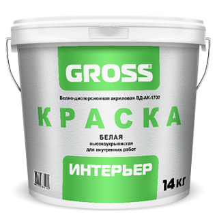 Краска Gross интерьер ВД-АК-1702 белая, 1.4 кг