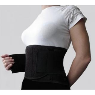 Пояс для поддержки спины Waist Support