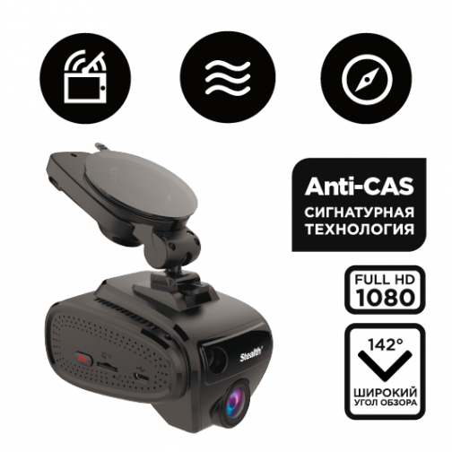 Stealth MFU 650 видеорегистратор с радар-детектором 36995011