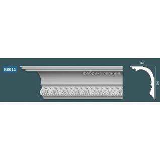 KB011 Карниз гипсовый с орнаментом - h202x154мм