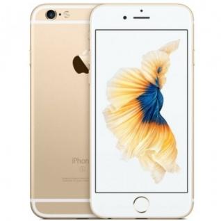 Китай iPhone 6s, 1 SIM, Android 4.2, 4.68 дюйма, 1.3 ГГц, 4 ядра, RAM 1 Гб, ROM 8 Гб, GPS, Wi-Fi, Bluetooth, золотой