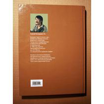 Н. Ли. Голова человека: Основы учебного академического рисунка, 978-5-699-35151-0