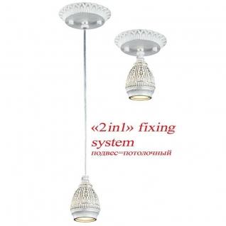 Подвесной светильник Favourite Sorento 1585-1P