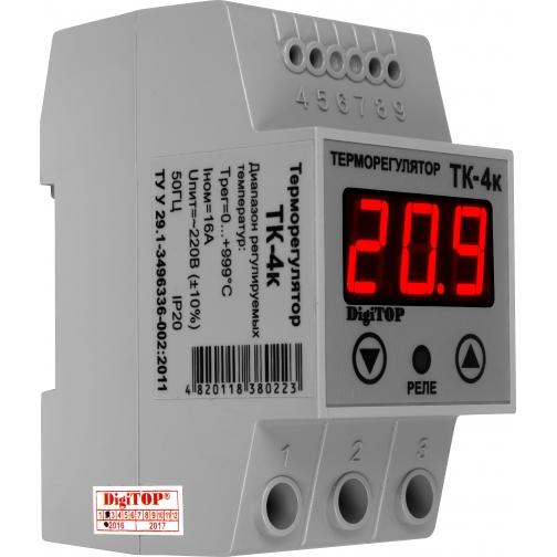 Терморегулятор DigiTOP ТК-4к (крепление на DIN-рейку) 6775758