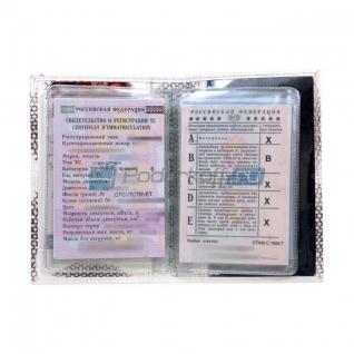 Обложка для паспорта из кожи змеи, цвет: натуральный