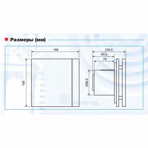 Вентилятор Soler & Palau Silent-100 CZ Silver Swarovski Design 6770077 1