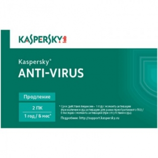 Антивирус Kaspersky Anti-Virus 2ПК-1г/Card/к.продл