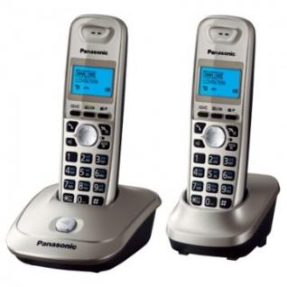Радиотелефон Panasonic KX-TG2512RUN платиновый,доп.трубка,АОН