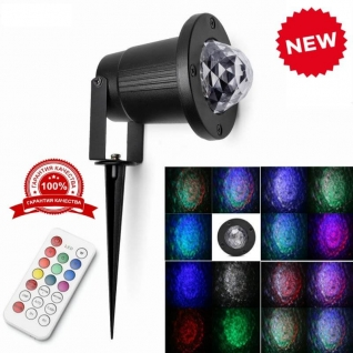 Уличный светодиодный проектор Цветные волны с пультом