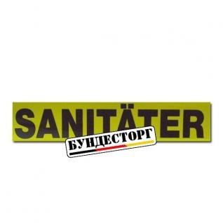 Стикер PVC Aufkleber Sanitaeter